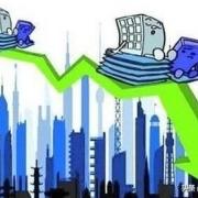 当中国人口出现负增长的时候,房价还能这么坚挺吗?