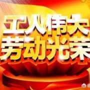 上海职工提前病退和正式退休工资怎样算?