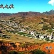 甘肃有哪些历史文化名镇?