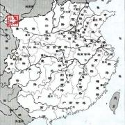 北宋南宋在历史上对华夏民族有什么贡献?