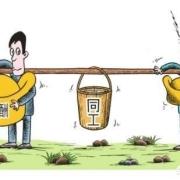 为什么银行的信贷员必须是正式员工,而柜员可以是临时工和合同工?