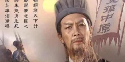诸葛亮死前上报自己遗产,刘禅不信派人查,查完后为何生气?