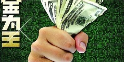 为何把钱留在手里坐等贬值,而不去投资房产呢?