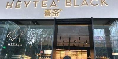 加盟什么品牌的奶茶店比较好?有哪些好的建议和需要注意的问题?