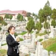 守公墓的人薪水多少钱一个月?什么人会去做这份的工作?