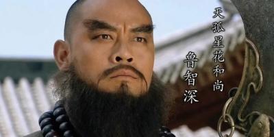《水浒传》里的提辖、都头和教头哪个官衔最大,哪个最小?