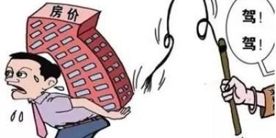 男生靠自己努力,需要多久才能在武汉买下一套房?
