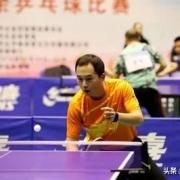 怎样才能成为县市地区的乒乓球高手?