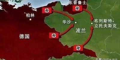 二战时美国为什么要跟德国打,而不是支持德国削弱苏联?