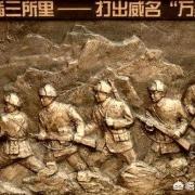 """历史上有哪些""""硬碰硬""""的战役呢?如何评价这些战役?"""
