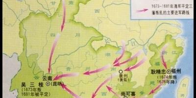 三藩之乱中,为何耿精忠最先选择投降?