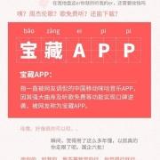 免费听歌app哪个好用?