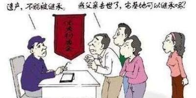 户口迁移北京,还能继承河北老家房屋吗?宅基地还有使用权吗?