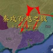 广东人为何那么低调?是有什么原因吗?