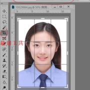 如何调整照片像素大小?