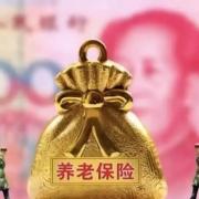 2021年4月上海退休7月会重新核算吗?