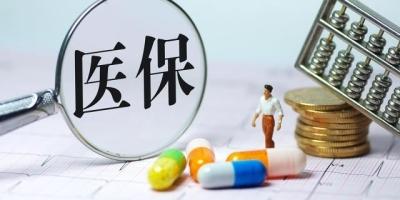 2021年天津退休金每月扣发30元吗?