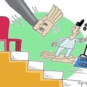 事业编制副科转行政编制副科的条件是什么?是否有必须任现职满两年的说法?