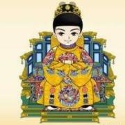 中国封建社会庙号是穆宗的皇帝有哪些?