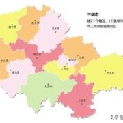 永安第一,尤溪第二,三明哪个县市人口多?