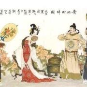 历史上的杨玉环真的很胖吗?