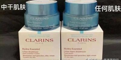 有什么好用的孕妇护肤品吗?基础保湿就可以了?