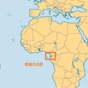 赤道几内亚人均GDP超一万美元,为何人民还是贫困异常?