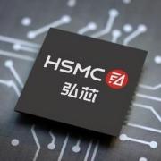 武汉弘芯半导体抵押的ASML光刻机,中芯国际可以买来使用么?