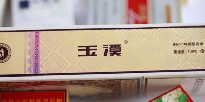 假如云南两大烟草集团合并后上市,市值会超过茅台吗?