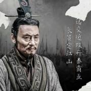范睢对于秦国来说做了多大贡献,利多弊多?