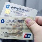 补办银行卡,为什么一些银行不能给原卡号?