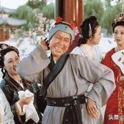 《红楼梦》里刘姥姥几次到贾府打秋风共得多少银两?可置多少亩地?