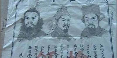 古代经常有官员被皇帝赐自尽而死,为什么那些官员不跑?