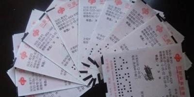 彩票真的可以让你中奖,发家致富吗?