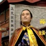 《红楼梦》中,薛蟠一见到风流婉转的林黛玉就酥倒了,为什么没有使手段去追求?