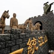 为何秦国花了160多年才完成统一?