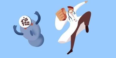 一旦确诊为癌症,下一步该怎么做?
