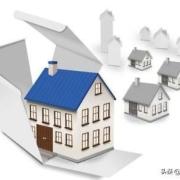 户主过世了怎么办理房产证?
