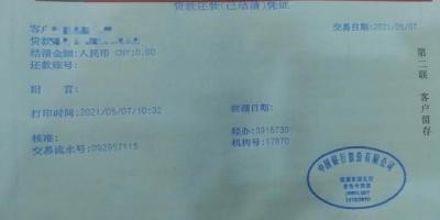 能在深圳混到拥有两套房子的人处于什么收入水平?