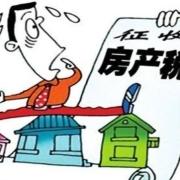 国家想要征收房产税,但是在第几套房子开征没有决定,能否参照家庭成员个数来确定?