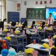 东莞东华中学在全国排名如何?