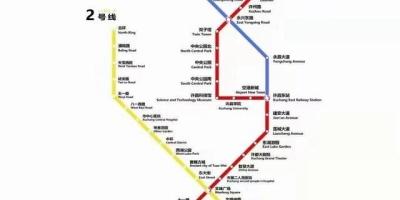 你认为许昌有必要建地铁吗?