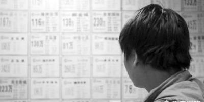为什么山东枣庄薛城突然出现一大批二手毛坯房?