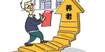 同个单位中,四级调研员退休和二级调研员退休,退休待遇差多少?