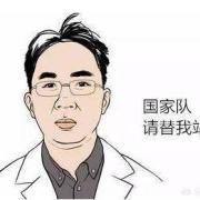 中国的股市目前进入无庄时代了吗?