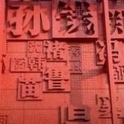 广西最大的几个姓氏是什么?