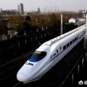 为什么有人说在地级市怀化几乎所有经过的高铁普铁都会在此停下而比如长沙、武汉都有不停的车?