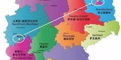 德国统一后为什么首都在东德?