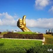 马来西亚人,想来中国留学,不知道哪所大学好,该怎么选择?