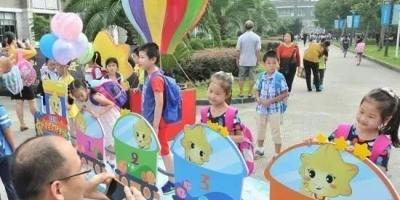 幼儿园大班下学期请假两个月可以吗?会对孩子教育有影响吗?